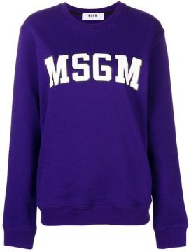 Logo Patch Sweatshirt - Msgm