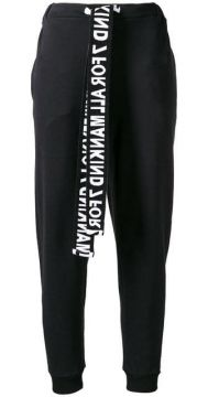 Logo Detail Track Pants - 7 For All Mankind