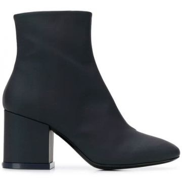 Ankle Boot - Kenzo