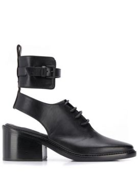 Cut Out Detailed Boots - Ann Demeulemeester