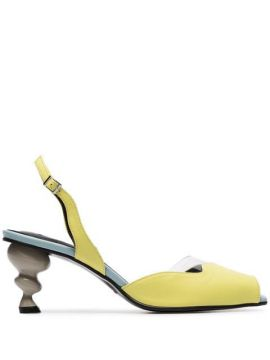 Yellow And Grey Nouvelle 70 Leather Slingbacks - Yuul Yie