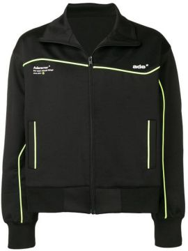 Casual Track Jacket - Ader Error