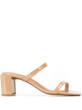 Square Toe Sandals - By Far