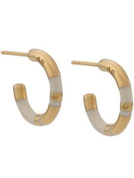 Positano Earrings - Aurelie Bidermann