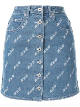 Buttoned Front Denim Skirt - Ground Zero