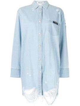 Cut-out Denim Shirt - Ground Zero