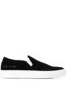 Classic Slip-on Sneakers - Common Projects