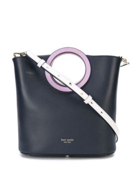 Small Tote Bag - Kate Spade