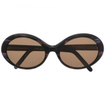 Printed Frame Sunglasses - Christian Roth