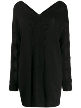 Cur-out Sleeve Dress - Boutique Moschino