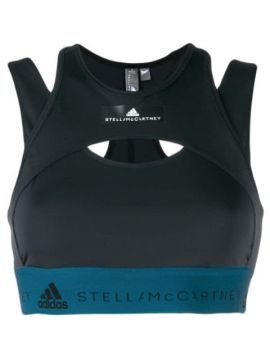 Hybrid Crop Top - Adidas By Stella Mccartney