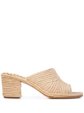 Rama Heeled Sandals - Carrie Forbes