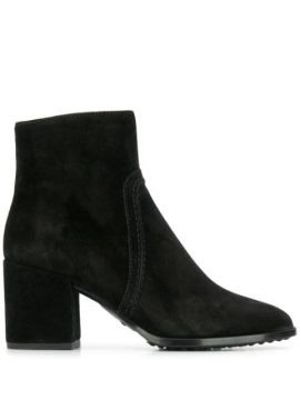 Zipped Ankle Boots - Tods