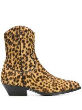 Ankle Boot Animal Print - Philosophy Di Lorenzo Serafini