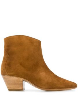 Ankle Boot dacken - Isabel Marant
