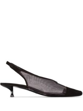 Kendall 40mm Mesh Leather Slingback Pumps - By Far