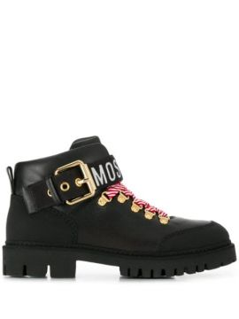 Low Biker Boots - Moschino