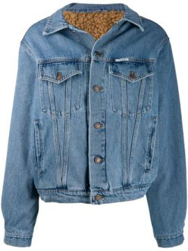 Lined Denim Jacket - Forte Dei Marmi Couture