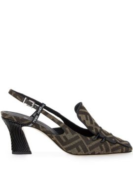 Ffreedom Slingback Court Shoes - Fendi