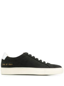 Two-tone Low Top Sneakers - Common Projects
