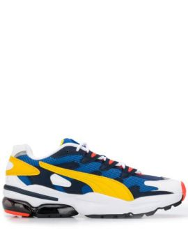 Colour Blocked Low Top Sneakers - Puma