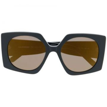 Square-frame Sunglasses - Courrèges Eyewear