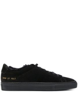 Achilles Low-top Sneakers - Common Projects