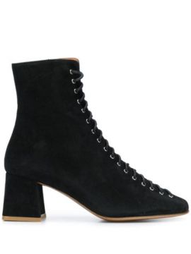 Lace Up Ankle Boots - By Far