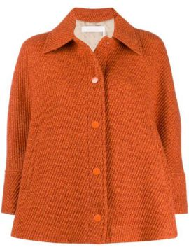 Short Boxy Fit Jacket - See By Chloé