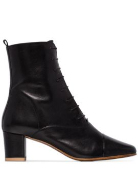 Ankle Boot Lada 50mm - By Far