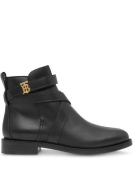 Ankle Boot Monogramada - Burberry