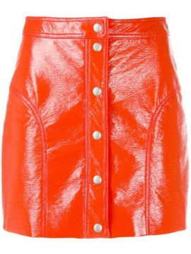 Buttoned Mini Skirt - Courrèges