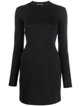 Short Fitted Dress - Artica Arbox