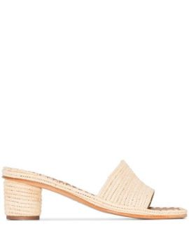 Bou Raffia Sandals - Carrie Forbes