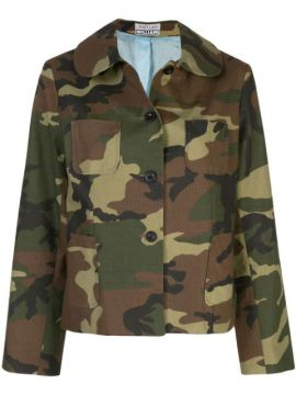 Camouflage Print Button-down Jacket - Ashley Williams
