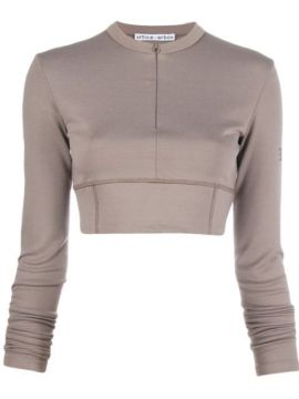 Cropped Half Zip Sweatshirt - Artica Arbox