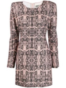 Snake Print Dress - Aniye By