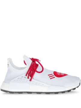 X Human Made Nmd Hu Sneakers - Adidas By Pharrell Williams