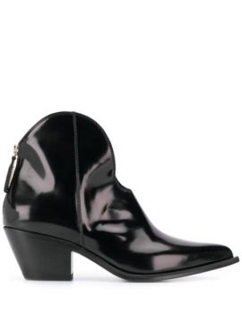 Ankle Boot - Msgm