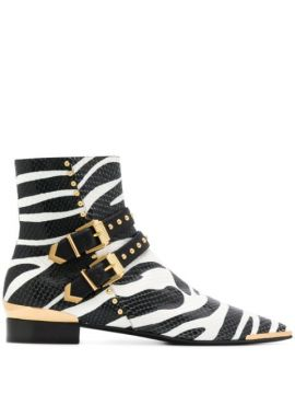 Zebra Print Ankle Boots - Versace