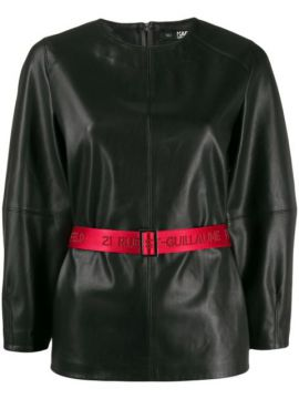 Contrast Belted Top - Karl Lagerfeld