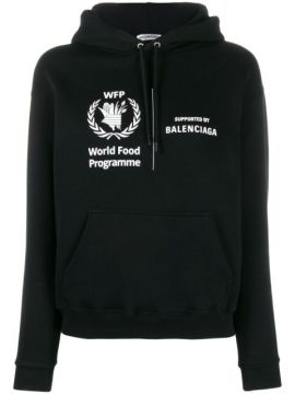 Cropped World Food Programme Hoodie - Balenciaga