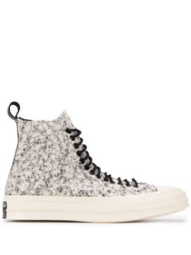 Shearling Panel Sneakers - Converse