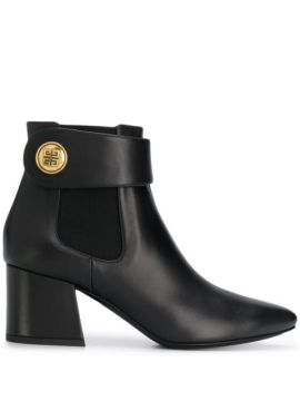 Ankle Boot Com Logo - Givenchy