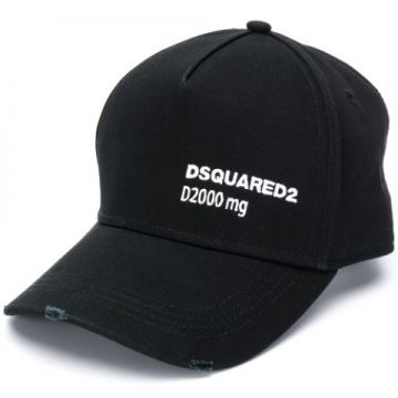 Boné Com Logo Bordado - Dsquared2