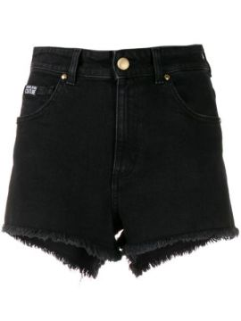 Frayed Short Short - Versace Jeans Couture