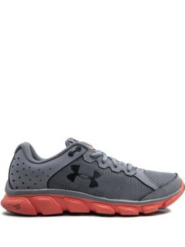 Micro G Assert 6 Sneakers - Under Armour