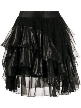 Frill-trim A-line Skirt - Faith Connexion