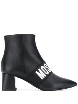 Ankle Boot Com Logo - Moschino