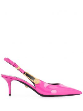 Pointed Safety-pin Kitten Heels - Versace